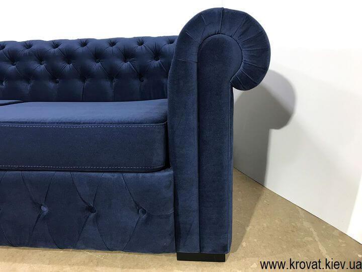 диван честер велюр