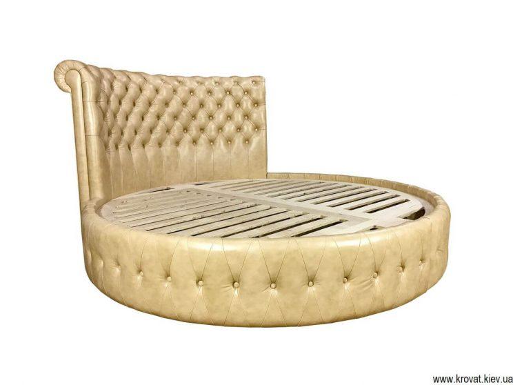 кожаная круглая кровать