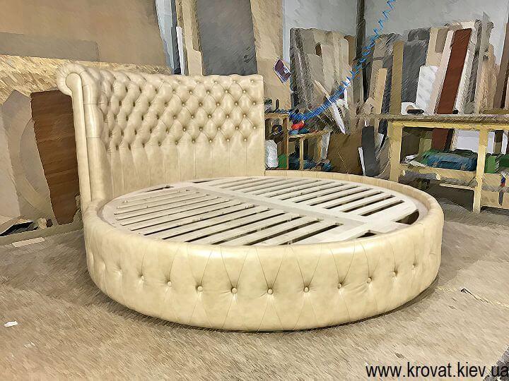 кожаная круглая кровать на заказ