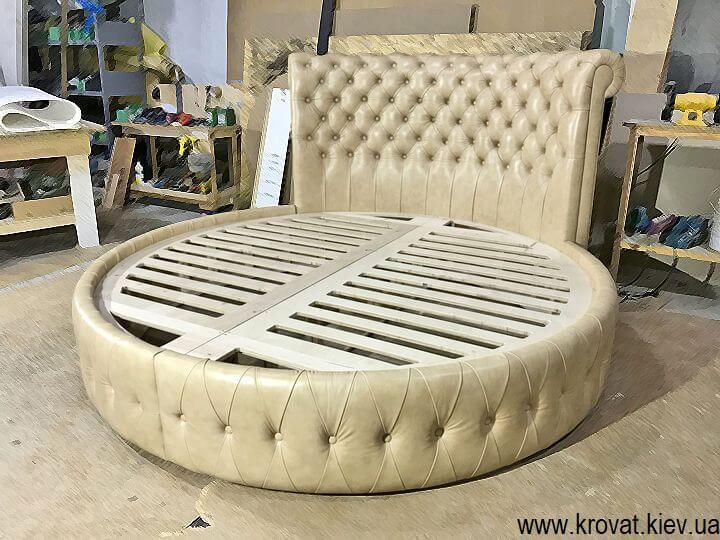 двуспальная круглая кровать на заказ