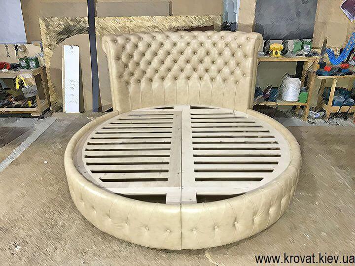 ліжко круглої форми на замовлення
