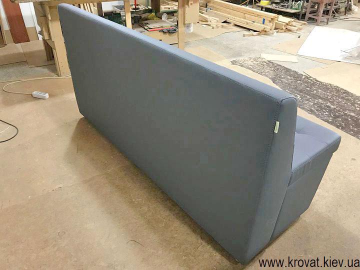 серый диван для кухни на заказ