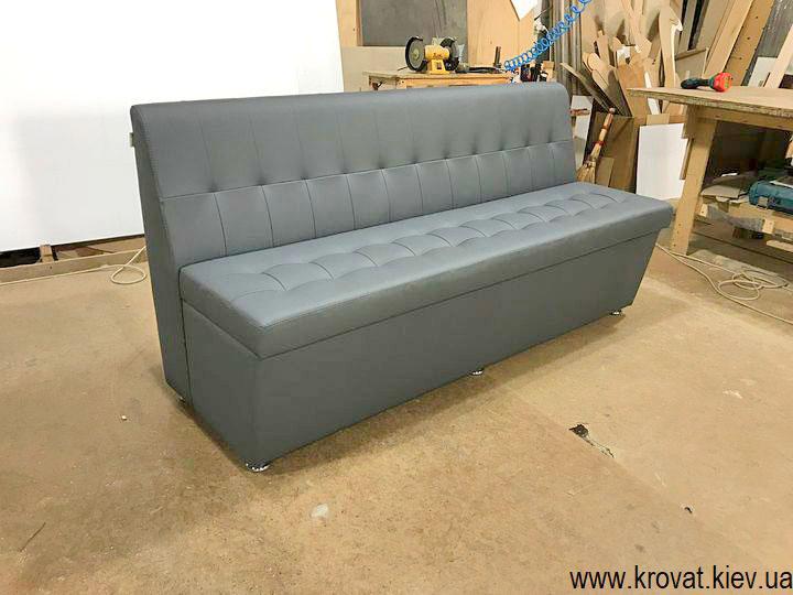 диван на кухню с ящиком на заказ