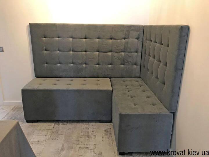 мягкая кухонная мебель на заказ