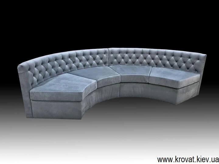 напівкруглий диван в еркер на замовлення