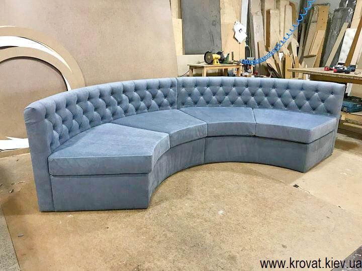изготовление полукруглого дивана на заказ