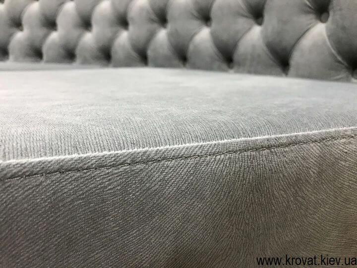 закруглений диван на замовлення