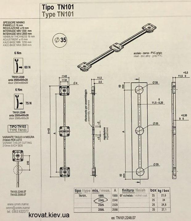 инструкция установки выравнивателя для фасадов