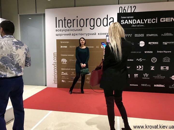 всеукраинский архитектурный конкурс интерьер года 2019