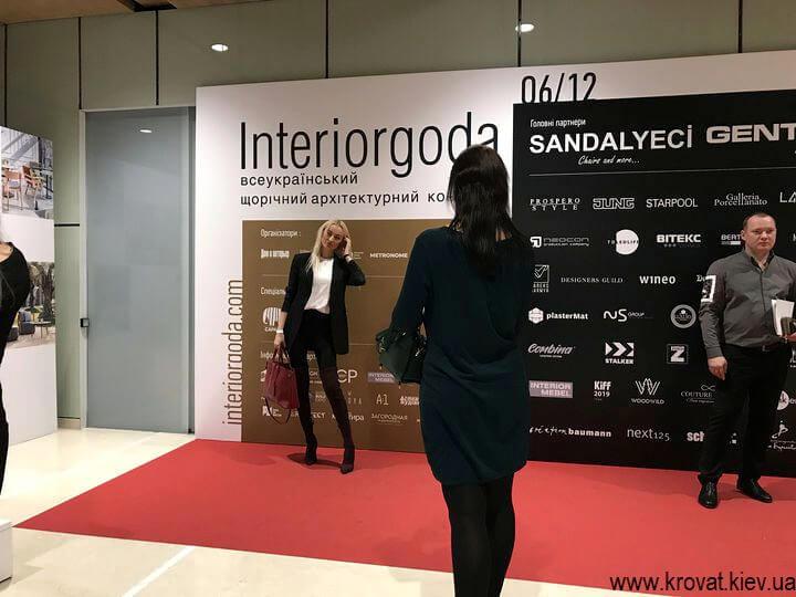 всеукраїнський конкурс інтер'єр року 2019