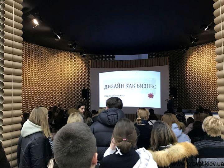мастер класс в дизайн хаб auditorium