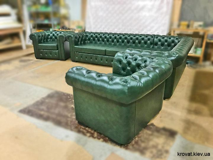 зеленый диван честер на заказ
