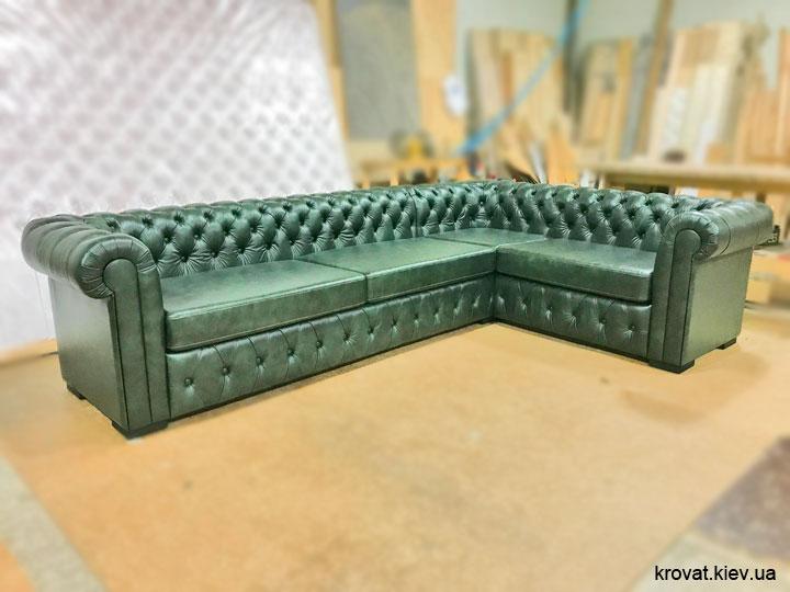 кожаный диван честер на заказ