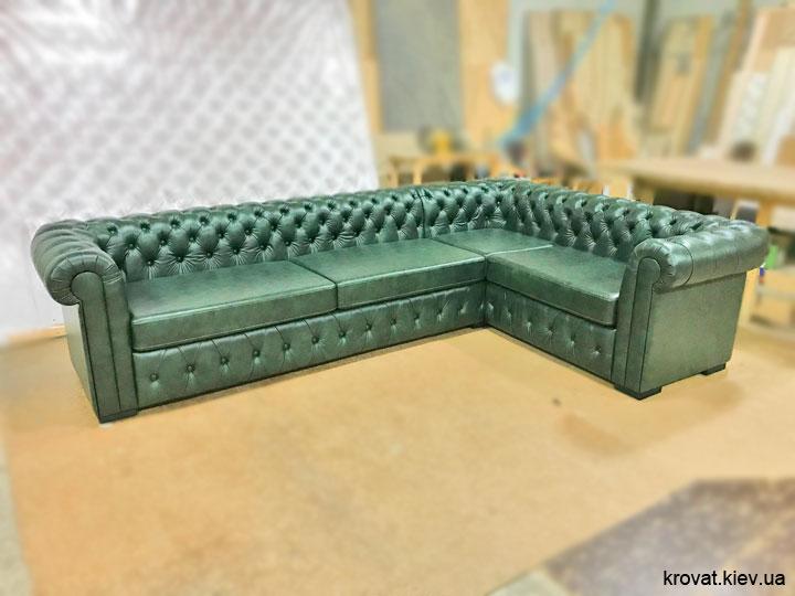 угловой кожаный диван честер на заказ