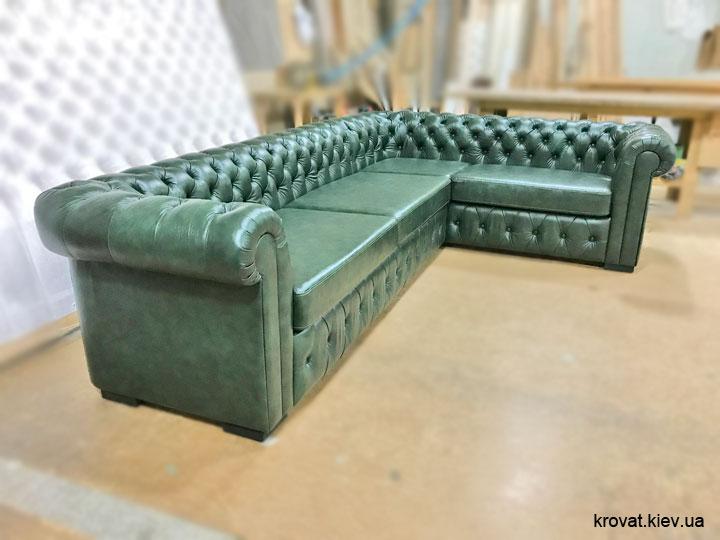классический кожаный диван на заказ