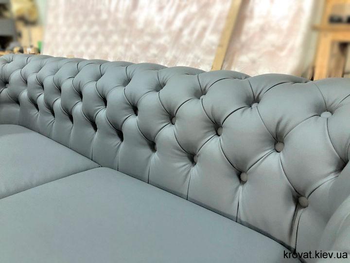 двухместный диван честер на заказ