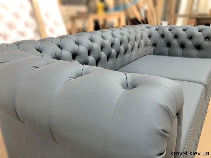 диван честерфилд на заказ