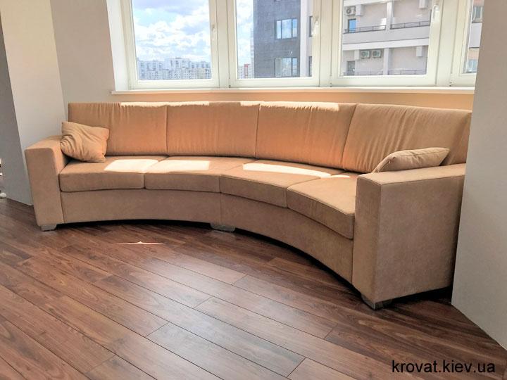 полукруглый эркерный диван на заказ