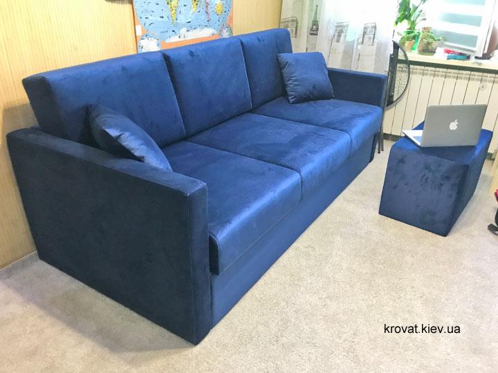 диван с приставным пуфом на заказ