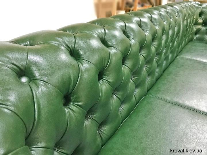 диван честер с каретной стяжкой на заказ