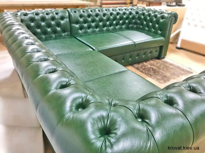 диван честерфилд с раскладным механизмом на заказ