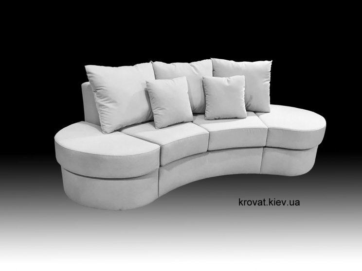небольшой полукруглый диван на заказ