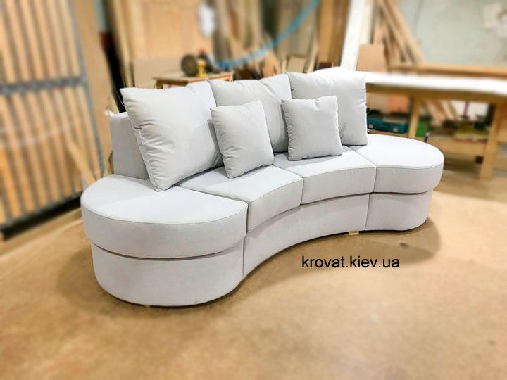 маленький полукруглый диван на заказ
