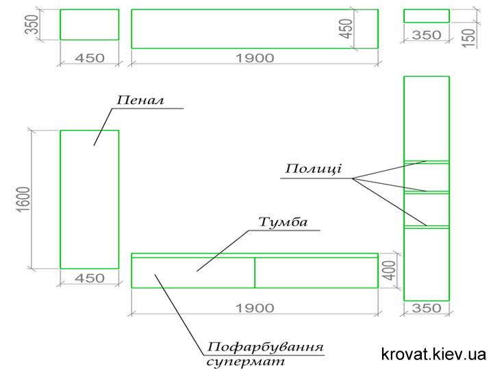чертеж с размерами тумбы под тв на заказ