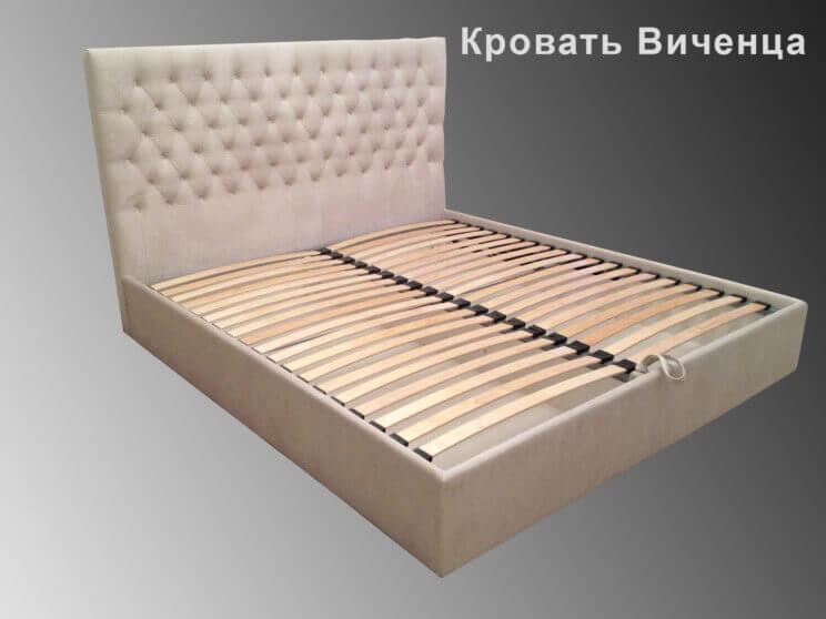 дорогая двуспальная кровать